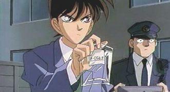 Shinichi1